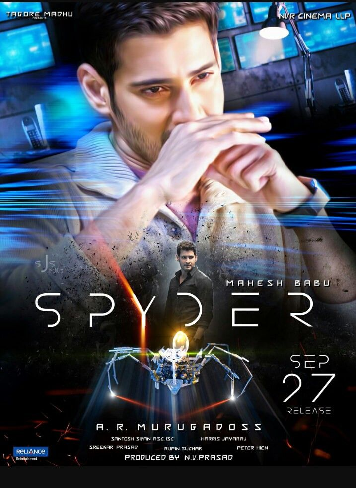 Spyder 2017 Hindi ORG Dual Audio 720p UNCUT HDRip 1.6GB x264 AAC