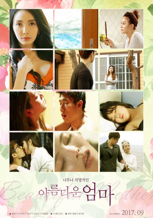 18+ Beautiful Mom 2020 Korean Movie 720p HDRip 600MB Download