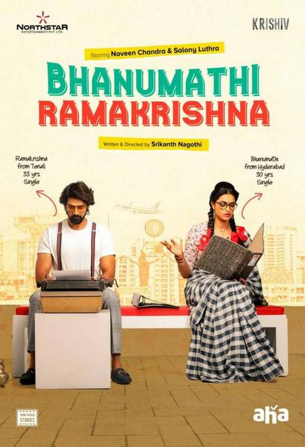 Bhanumathi Ramakrishna (2020) Telugu Movie 1080p HDRip 1.1GB ESub Download