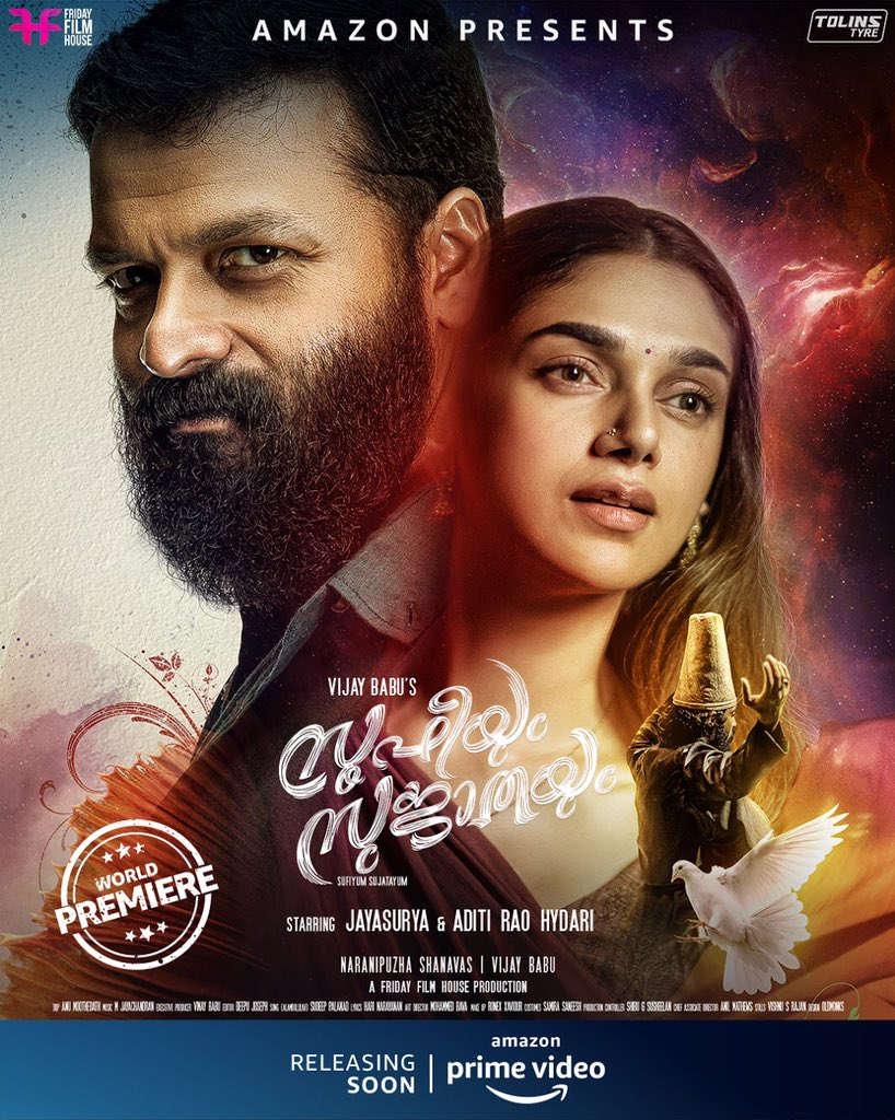 Sufiyum Sujatayum 2020 Malayalam 390mb HDRip ESub Download