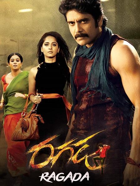 Ragada 2010 Hindi Dual Audio 500MB UNCUT BluRay 480p Download
