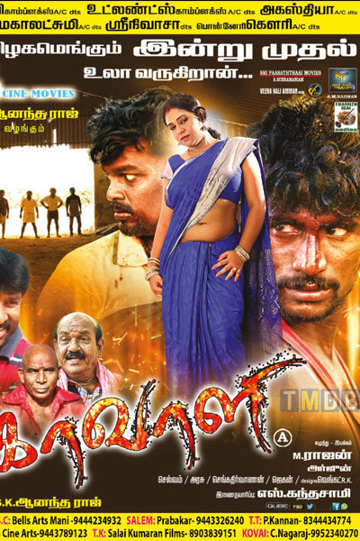 Kavali 2020 Hindi Dubbed 300MB HDRip