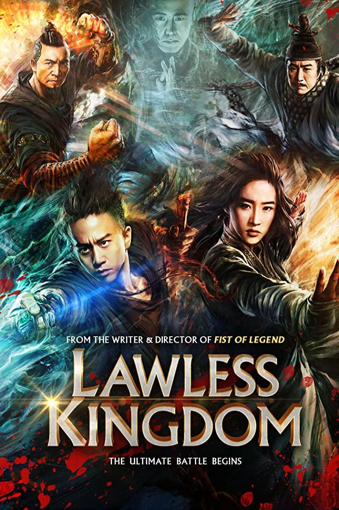 The Four 2 (Lawless Kingdom) 2013 Dual Audio Hindi 400MB BluRay ESub Download