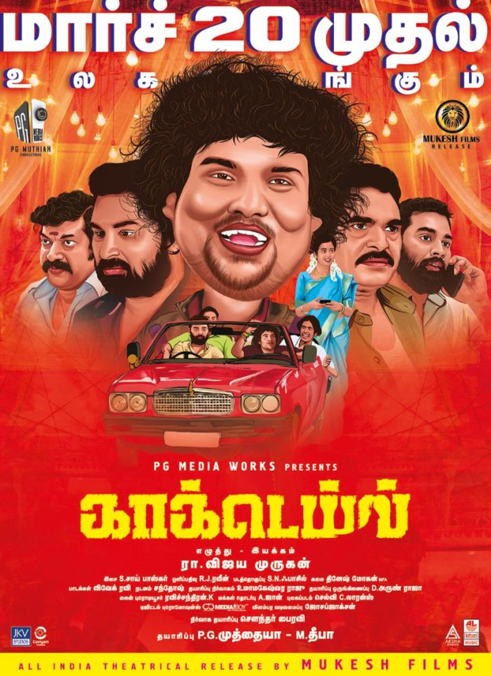 Cocktail 2020 Tamil 720p HDRip 876MB ESub Download