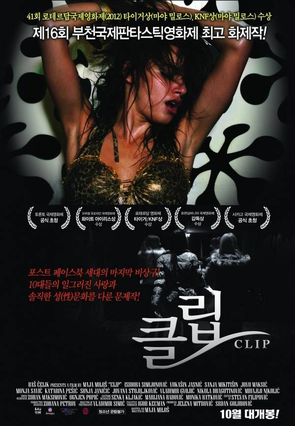 18+ Clip 2020 Korean Movie 720p HDRip 600MB Download