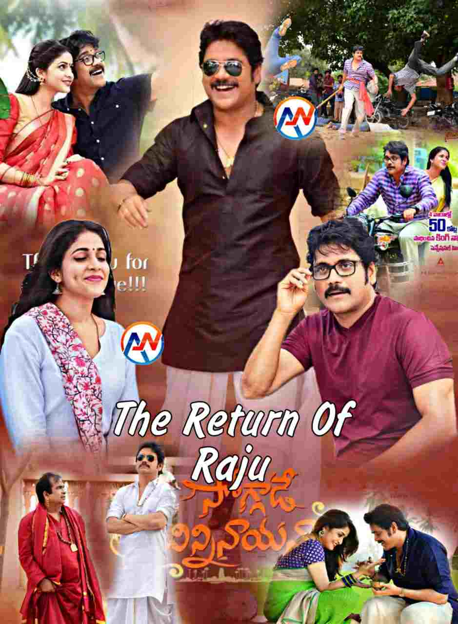 Soggade Chinni Nayana 2016 Dual Audio 720p UNCUT HDRip [Hindi + Telugu] Free Download