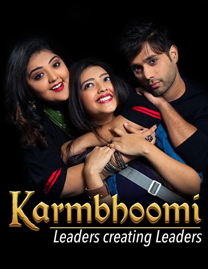 Karmbhoomi 2020 Hindi S01 Complete MX Palyer Web Series 800MB HDRip 480p Download