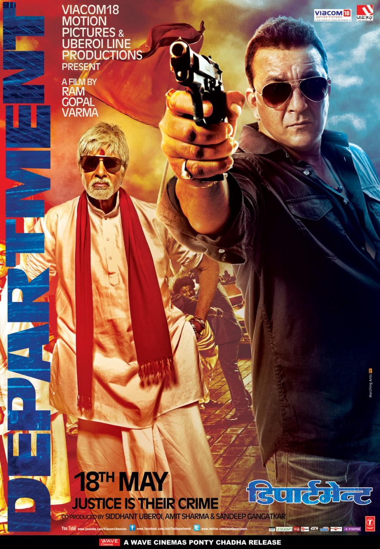 Department 2012 Hindi Full Movie 720p HDRip 1.3GB Download