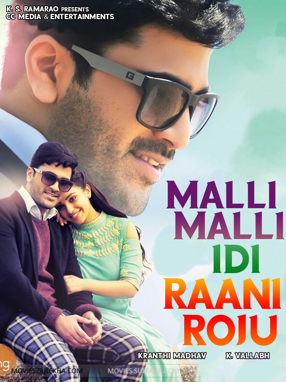 Real Diljala (Malli Malli Idi Rani Roju) 2015 Hindi Dual Audio UNCUT 480p HDRip 450MB Download