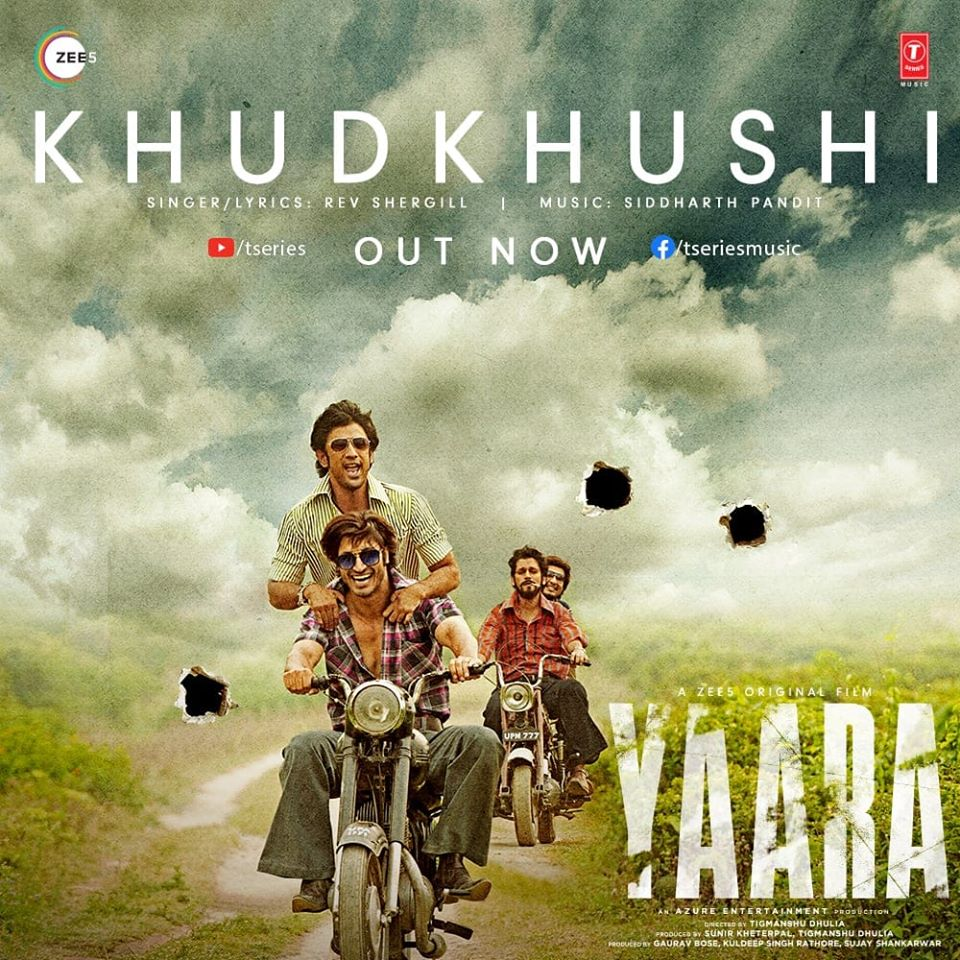 Khudkhushi (Yaara 2020) Hindi Movie Video Song 1080p HDRip 70MB Download