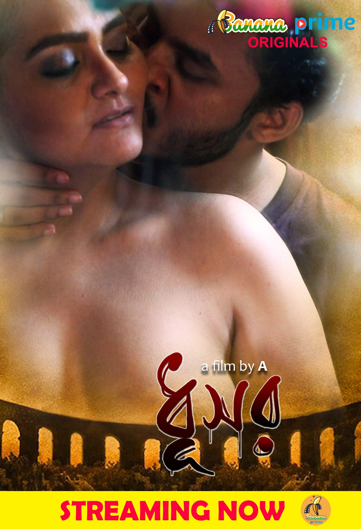 18+ Dhusor (2021) BananaPrime Originals Bengali Short Film 720p UNRATED HDRip 200MB x264 AAC