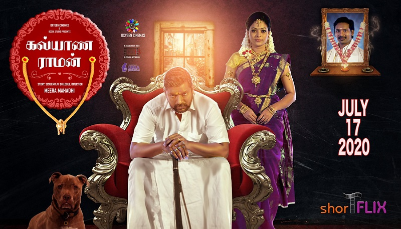 Kalyana Raman 2020 Tamil 720p HDRip 300MB Download