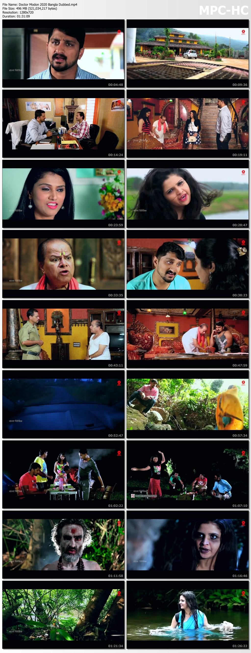 Doctor Modon 2020 Bangla Dubbed.mp4 thumbs