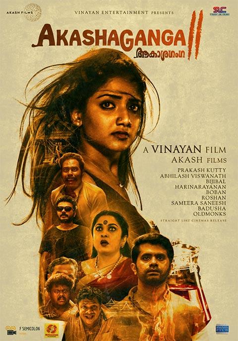 Aakasha Ganga 2 (2020) Telugu 720p HDRip ESub 900MB Download