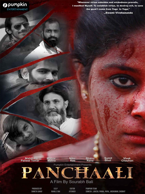 Panchaali 2020 Hindi 720p AMZN HDRip 350MB Download