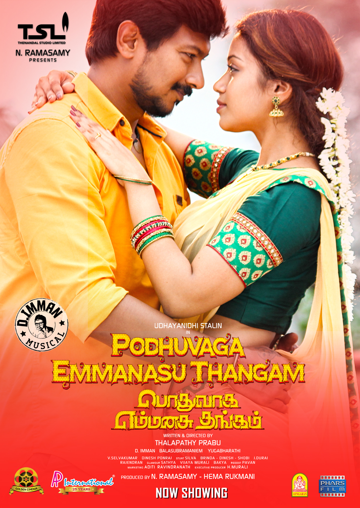 Podhuvaga Emmanasu Thangam 2020 Hindi Dubbed 400MB HDRip 480p