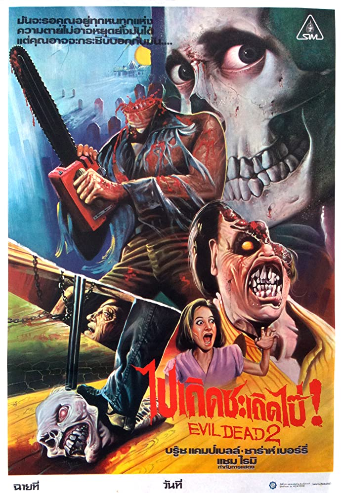 Evil Dead II 1987 Hindi Dual Audio 720p BluRay 700MB ESub Download