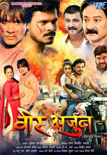 Veer Arjun 2020 Bhojpuri 430MB HDRip Download