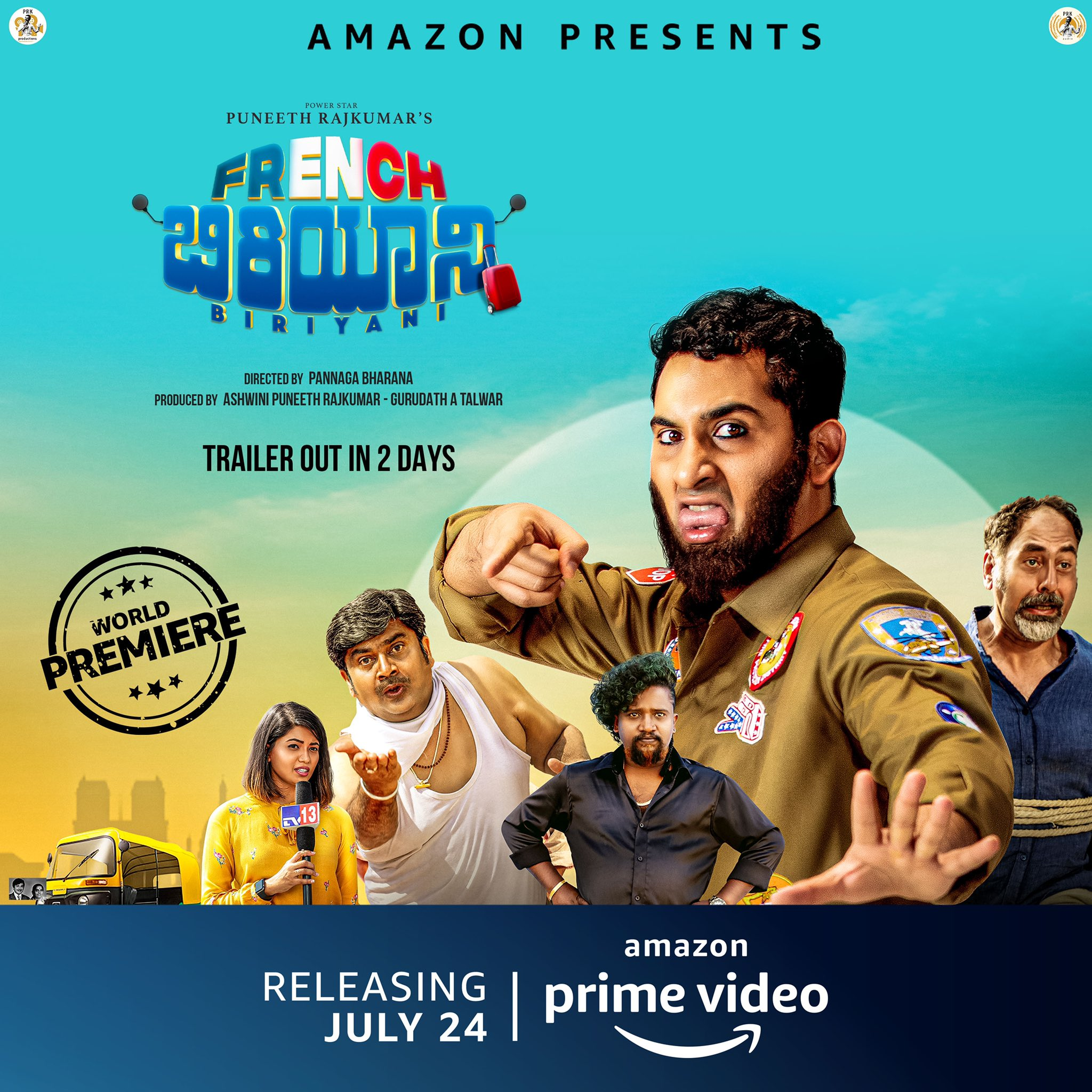 French Biriyani 2020 Kannada Movie 480p HDRip ESub 400MB x264 AAC