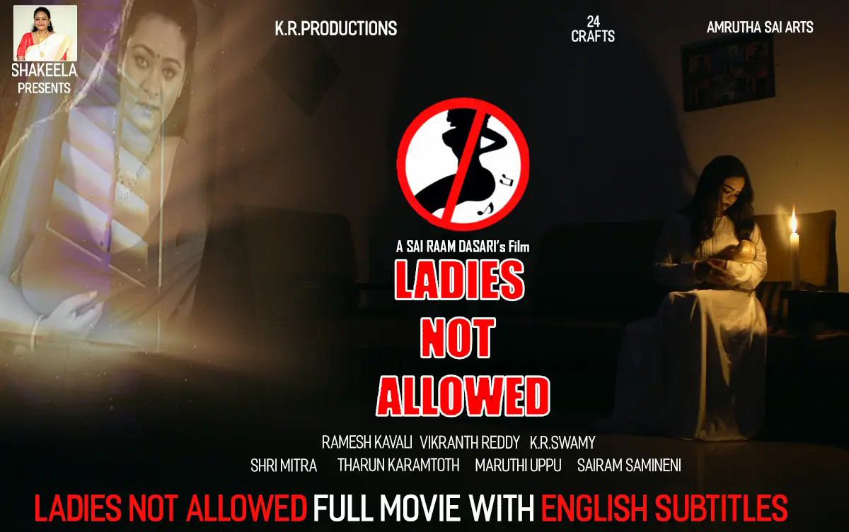 18+ Ladies Not Allowed 2020 Telugu Short Film 720p HDRip ESub 385MB Download