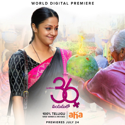 36 Vayasulo 2020 Telugu 361MB HDRip ESub Download
