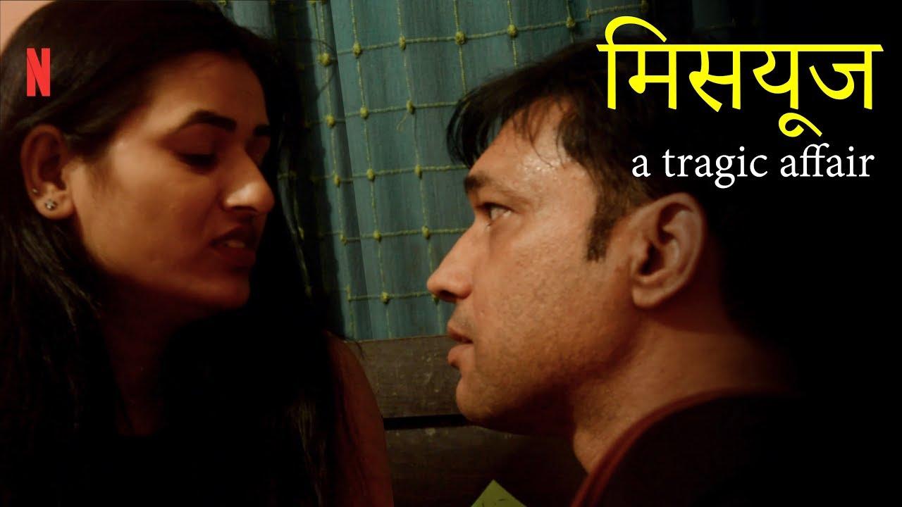 A Tragic Affair 2020 EP35 Hindi Short Film 720p HDRip 73MB Download