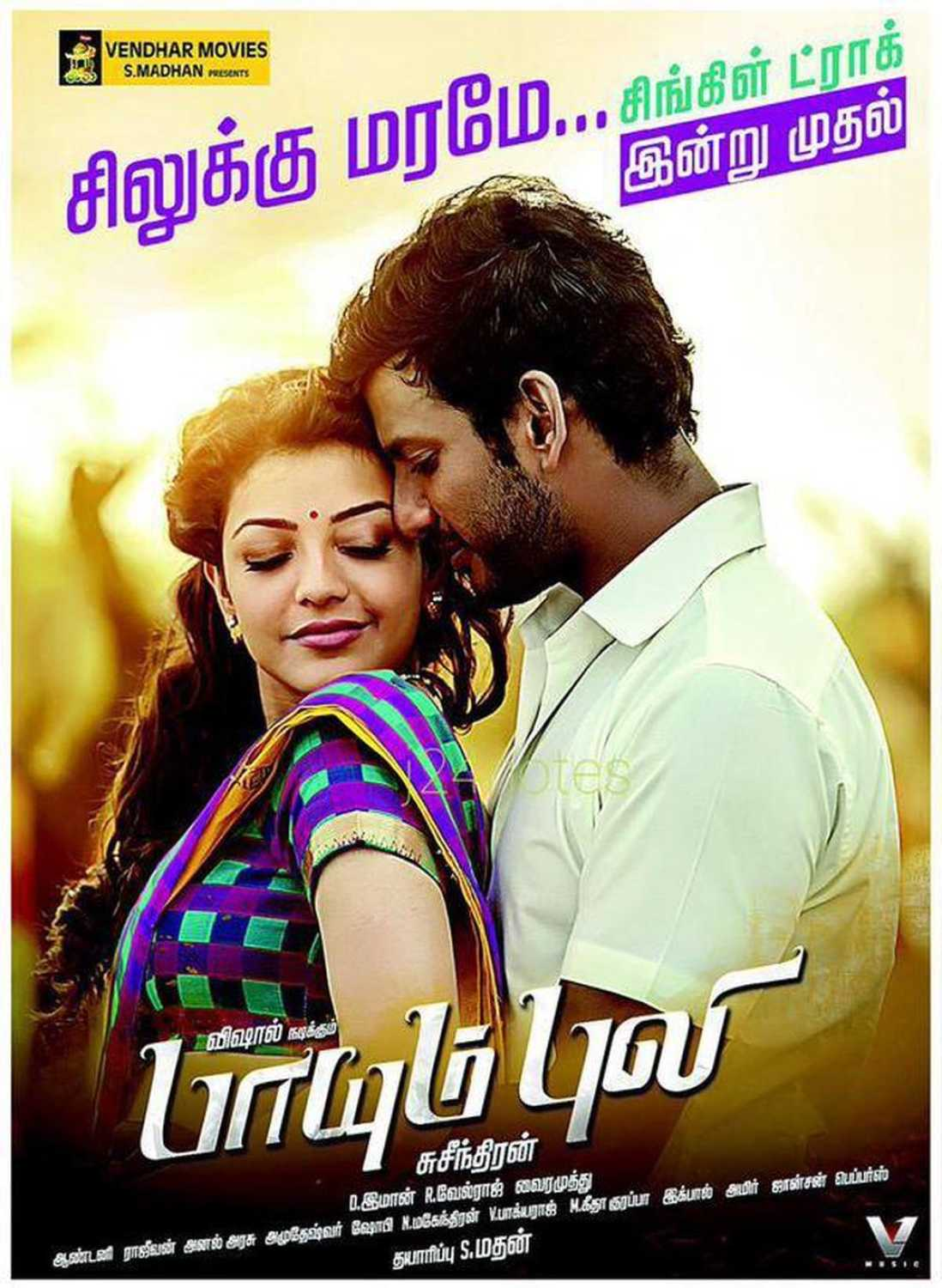 Paayum Puli 2015 Dual Audio 720p UNCUT HDRip [Hindi – Tamil] ESubs Free Download
