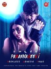 Parannageevi 2020 Telugu 720p HDRip 500MB Download
