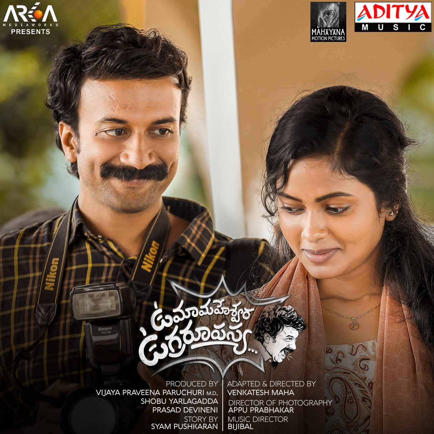 Uma Maheswara Ugra Roopasya 2020 Telugu 720p HDRip ESub 1.4GB Download