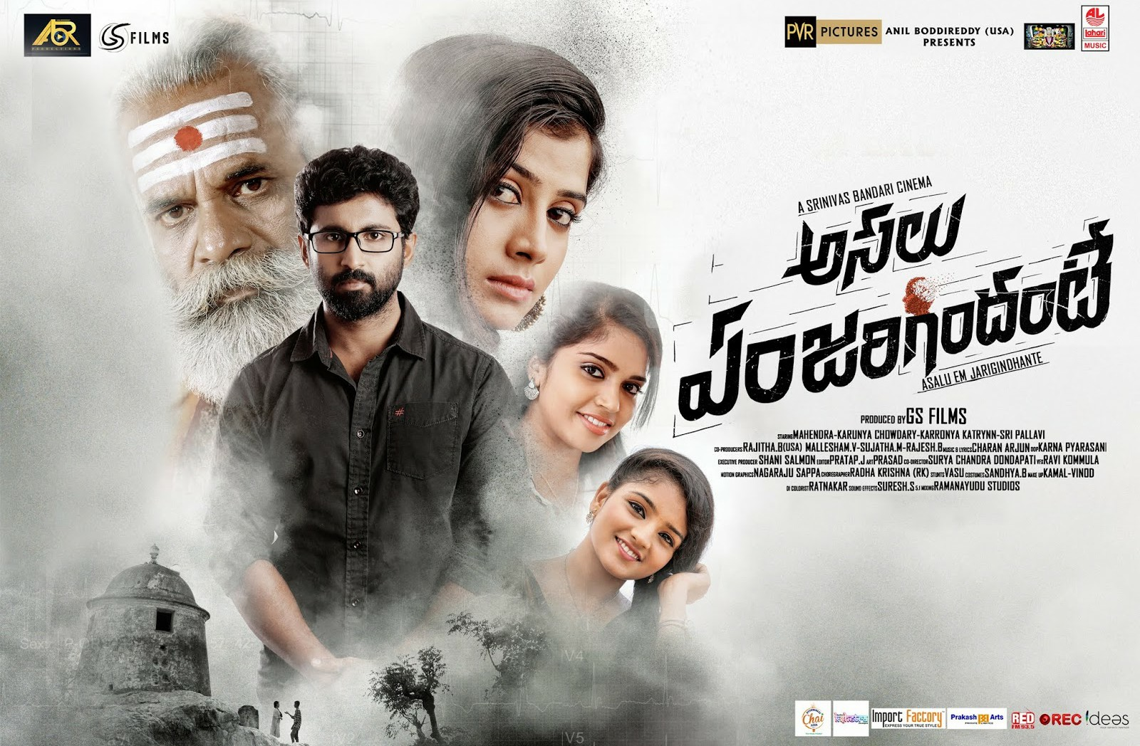 Asalu Em Jarigindhante 2020 Telugu 720p HDRip 1.1GB Download