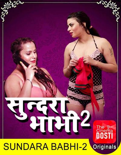 Sundra Bhabhi 2 (2020) CinemaDosti Originals Hindi Short Film 720p HDRip 166MB Download