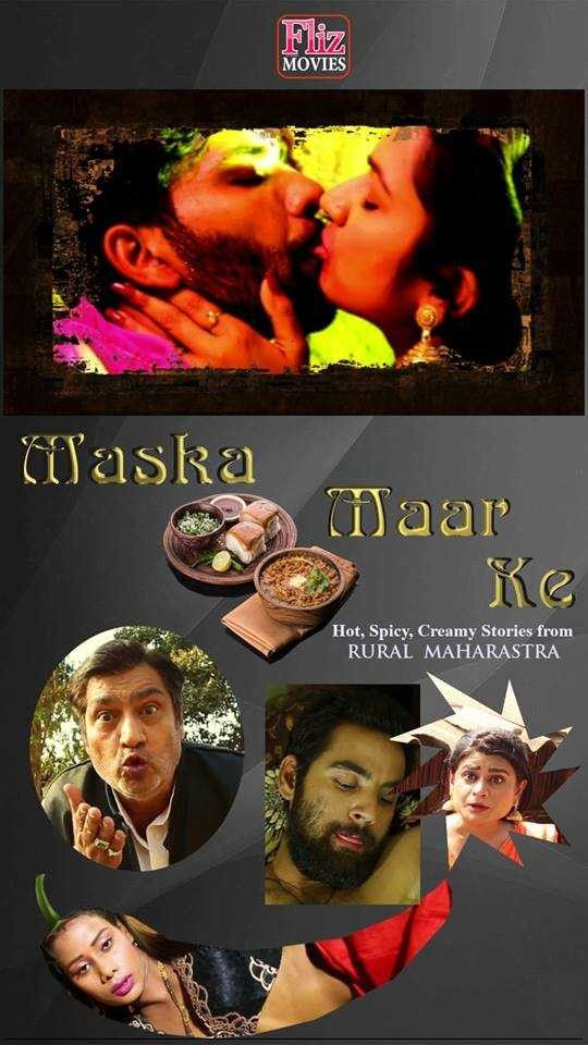 Maska Maar Ke 2019 Hindi S01 Part 1 Filz Web Series HDRip 720p 200MB Download