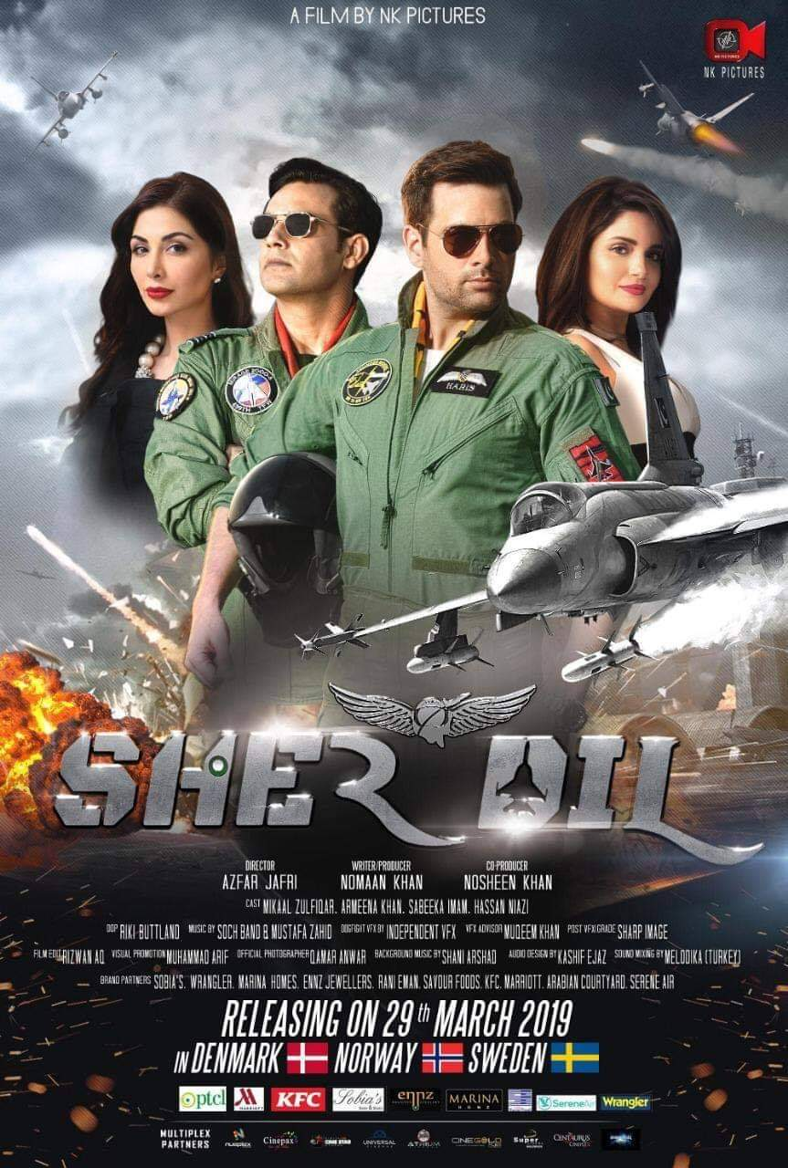 Sher Dil 2019 Urdu Full Movie  450MB HDRip ESubs Download