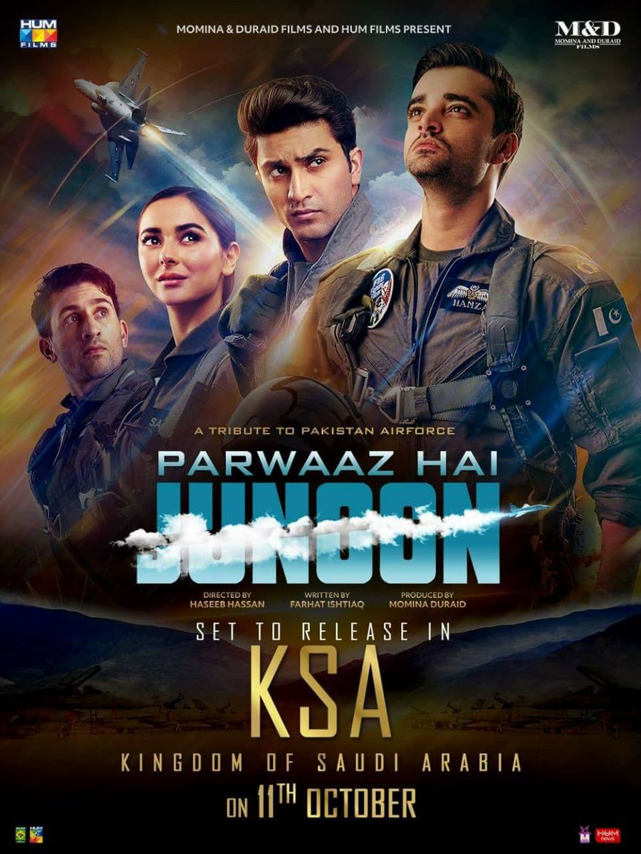 Parwaaz Hai Junoon 2018 Urdu Movie 720p HDTV 700MB x264 AAC