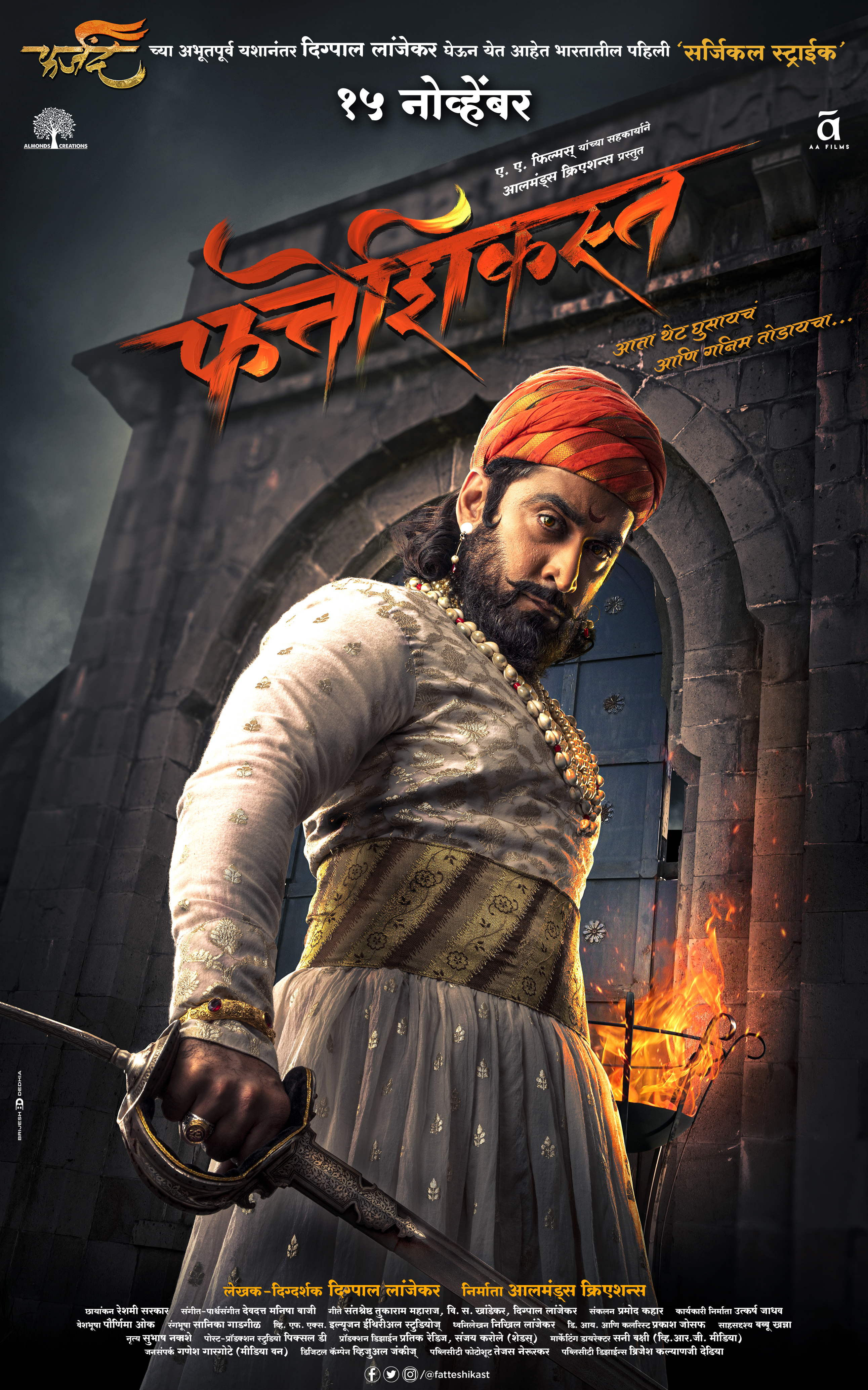 Fatteshikast 2019 Marathi Full Movie 450MB HDRip ESub Download