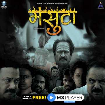 Masuta 2020 Marathi 400MB MX HDRip Download
