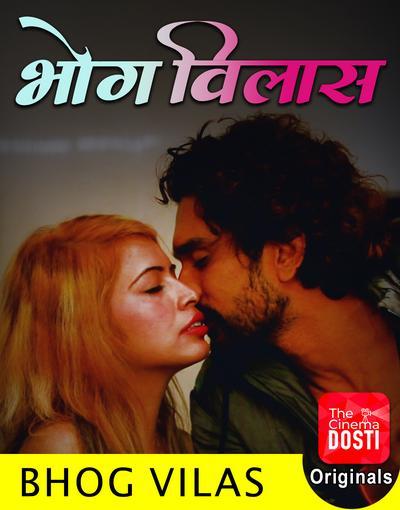 Bhog Vilas 2020 CinemaDosti Hindi Short Film 720p HDRip 170MB Download