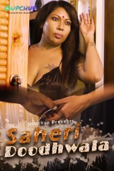 Saheri Doodhwala 2020 S01E02 Hindi Gupchup Series 720p HDRip 200MB Download
