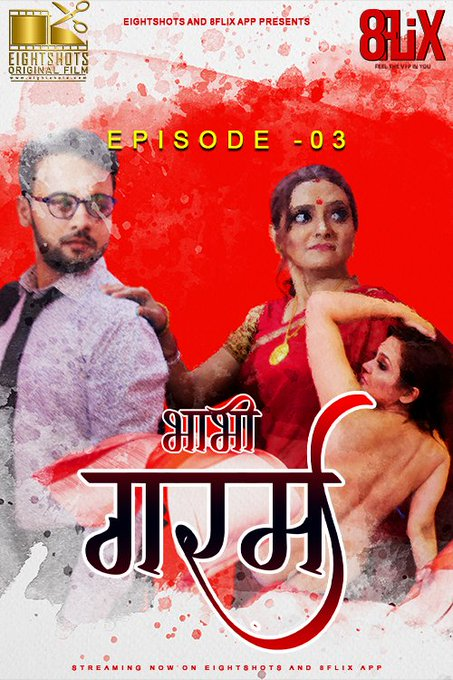 Bhabhi Garam 2020 S01E03 EightShots Hindi Web Series 720p HDRip 150MB Download