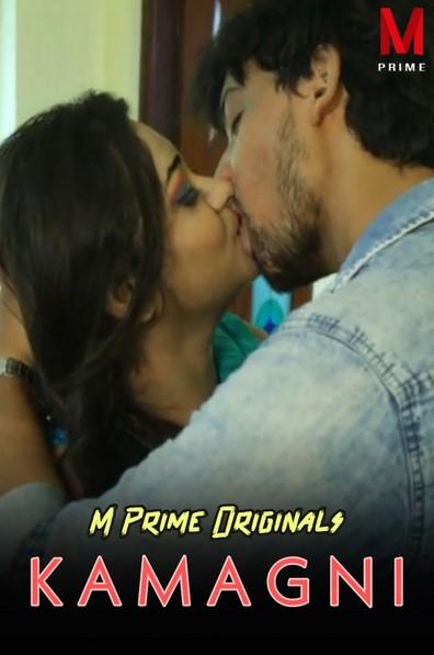 Kamagni 2020 MPrime Bengali Short Film 720p HDRip 200MB Download