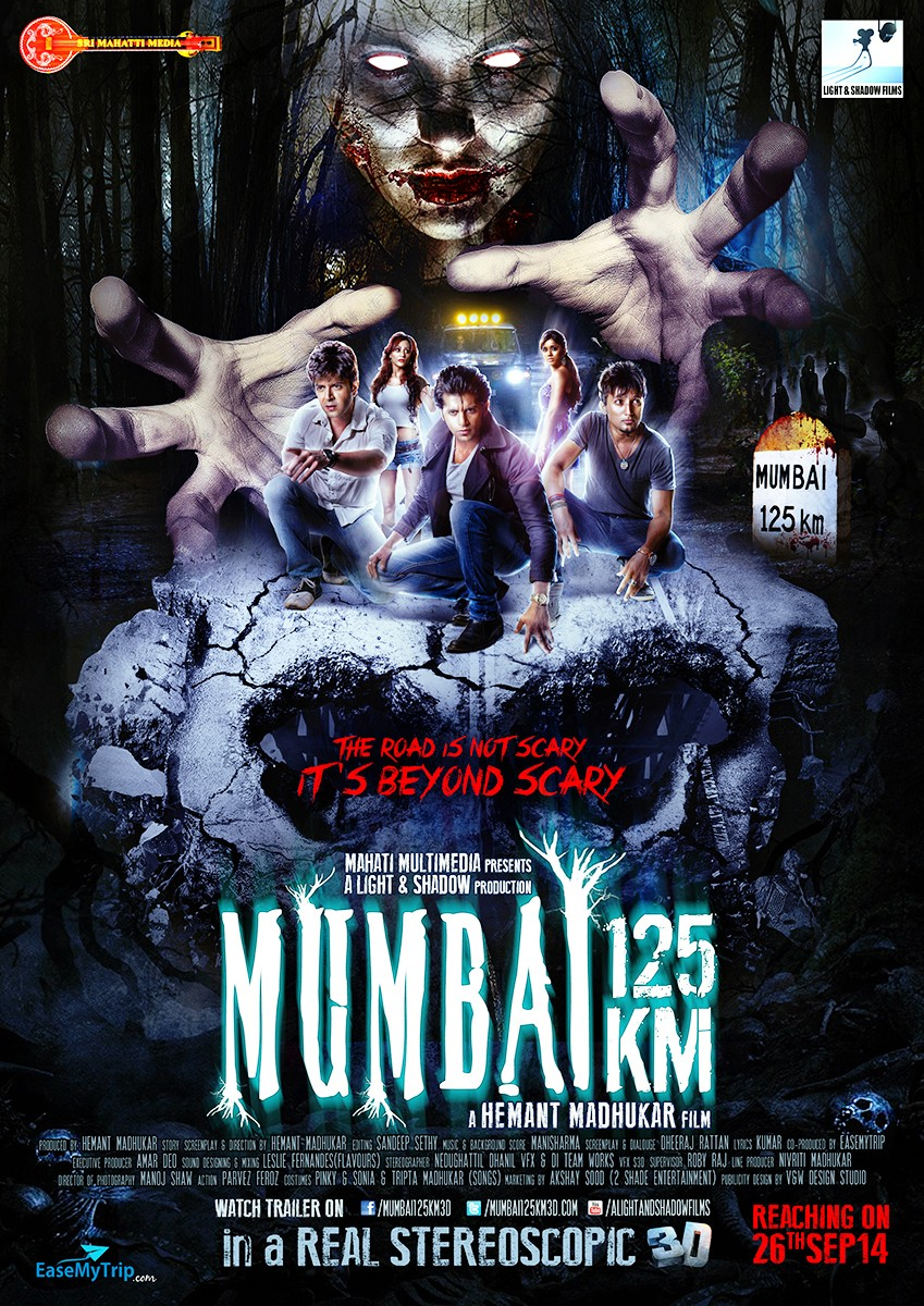 Mumbai 125 KM 2014 Hindi Movie 720p HDRip 600MB Download