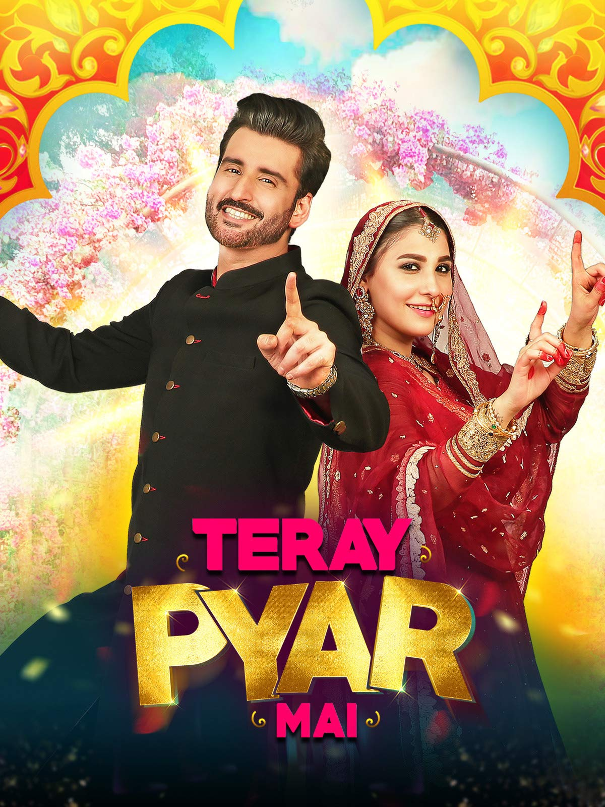 Teray Pyar Mai 2020 Urdu 250MB HDRip
