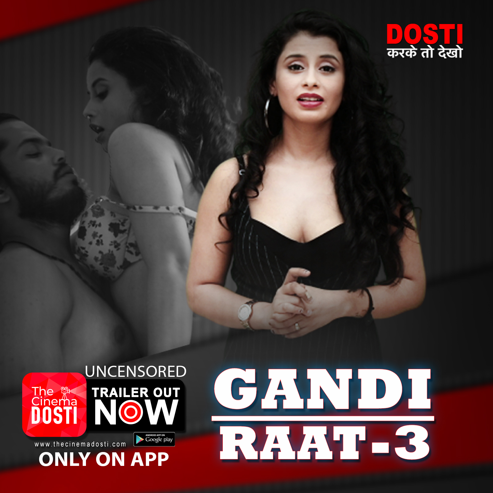 18+ Gandi Raat 3 2020 Hindi Short Film 720p HDRip 600MB Download *HOT*