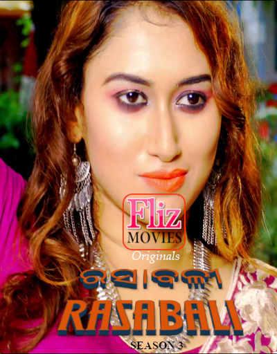 Rasabali 2020 S01EP01 Odia Flizmovies Web Series 720p HDRip 210MB Download