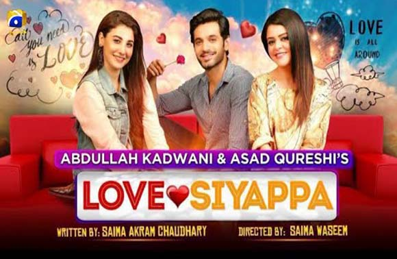 Love Siyappa 2020 Urdu 250MB HDRip