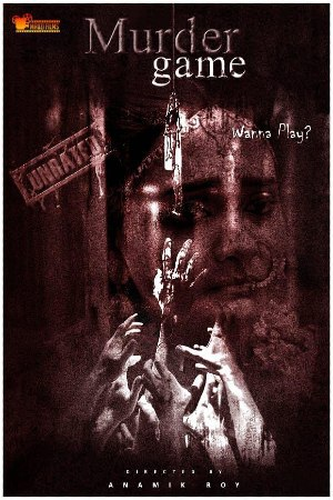 Murder Game 2020 S01EP02 Mauzi Films Originals Hindi Web Series 720p HDRip 150MB Download