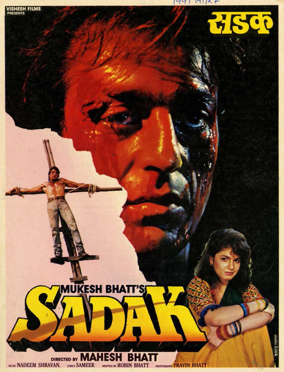 Sadak 1991 Hindi 350MB HDRip Download