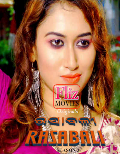Rasabali S03E01 2020 Flizmovies Odia Web Series 720p HDRip 200MB Download