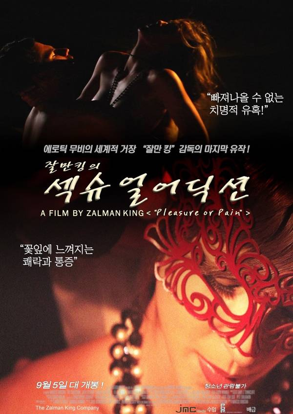 18+ Sexual Addiction (2020) Korean Hot Movie 720p HDRip 800MB Download