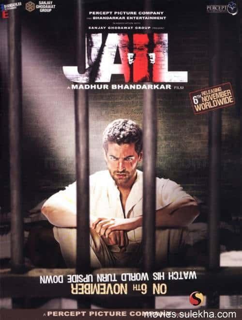 Jail 2009 Hindi 450MB HDRip Download